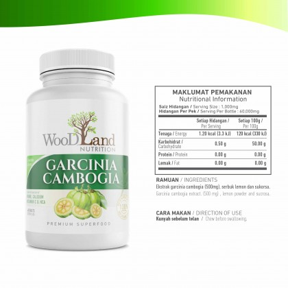 Garcinia Cambogia Chewable Tablets |  Weight Loss Support